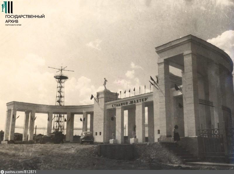 Главный вход на стадион Шахтёр