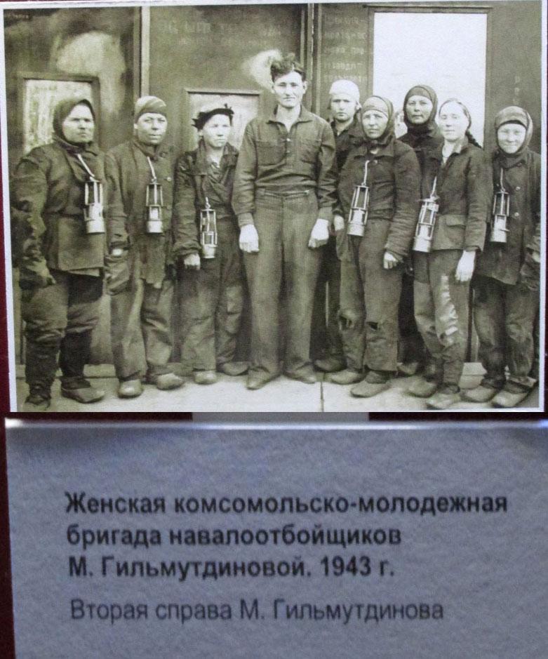 Фото из Пермского краеведческого музея. 1943 г.