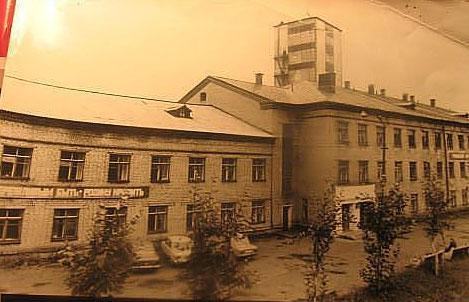 Шахта имени Ленина 1980 г.