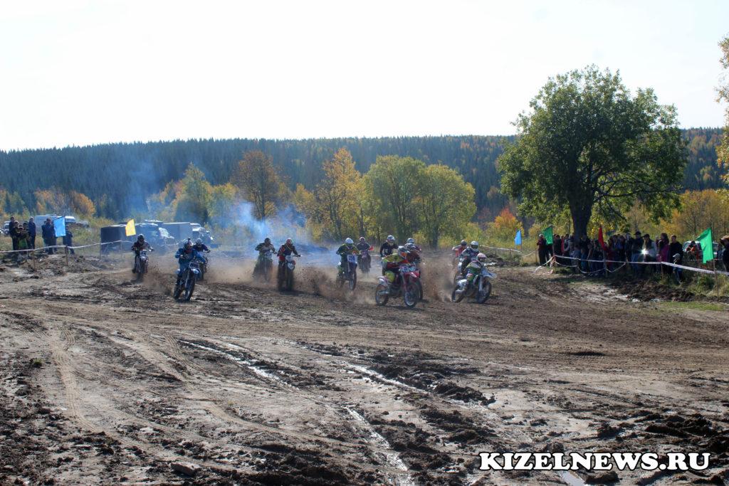 Мотокросс в Кизеле 2020