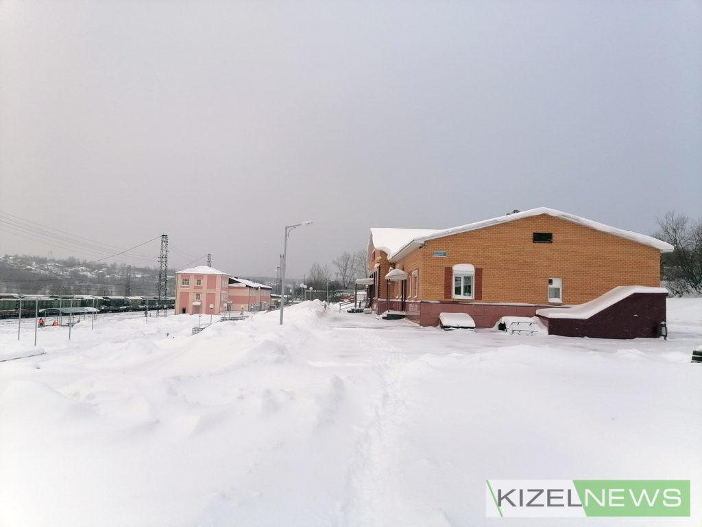 Вокзал станция Кизел