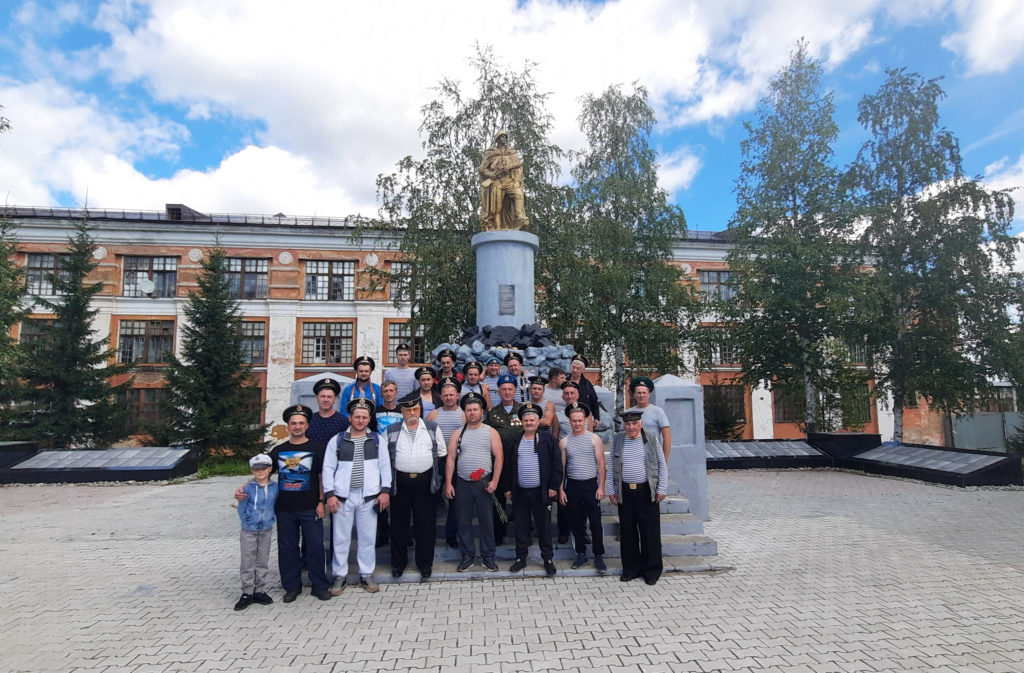 День Военно Морского Флота у КШФ
