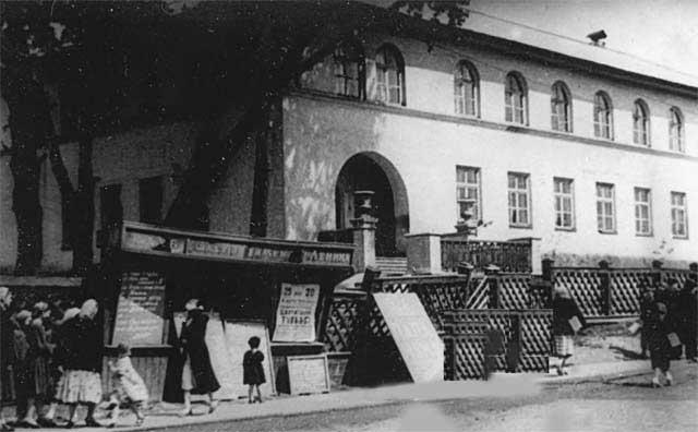 Автор Зорин В.В. Поликлиника в пос. ш. Ленина Дата 1950-е годы