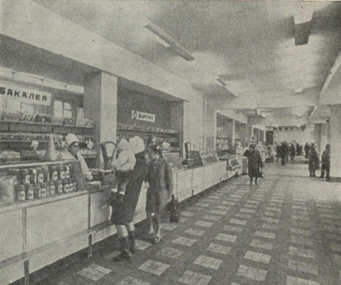 Девятый магазин просторно запятая светло и на прилавках пусто Дата 70-е годы XX века
