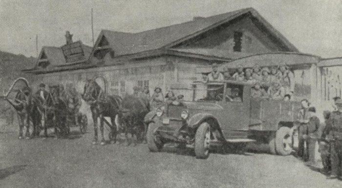 Горноспасательная бригадаДата 30-е годы XX века