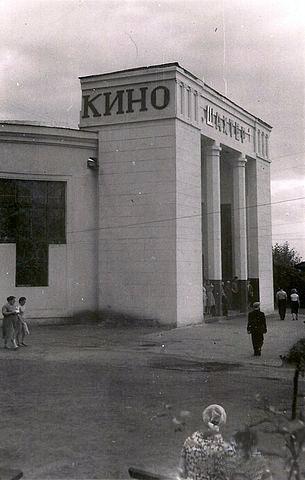 Кинотеатр Шахтер