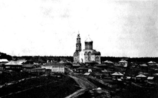Кизел, 1904 год