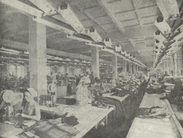 Кизеловская швейная фабрика
