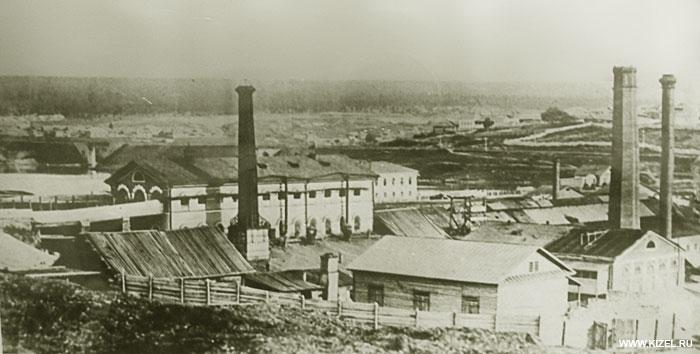Кизеловский завод