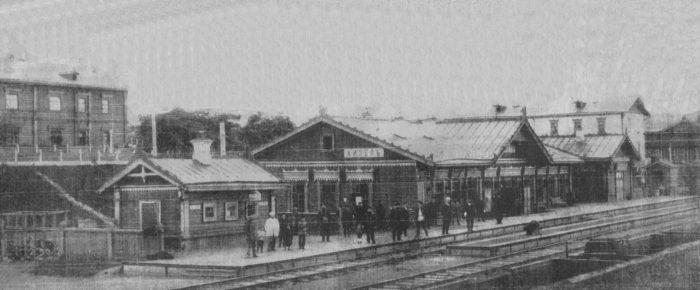 Вокзал Кизела, сохранивщийся до наших днеДата 1901 год
