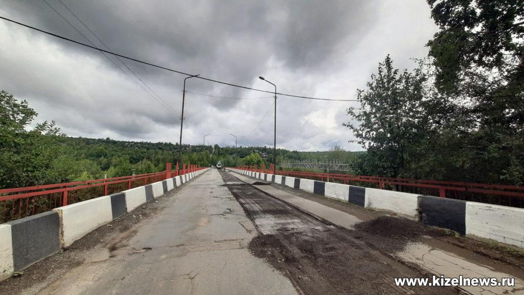 Ремонт путепровода(мост) на доменный угор.