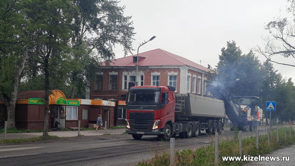 Ремонт улицы Советская